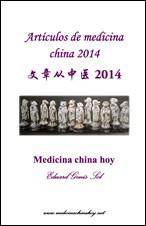 Artículos de medicina china 2014